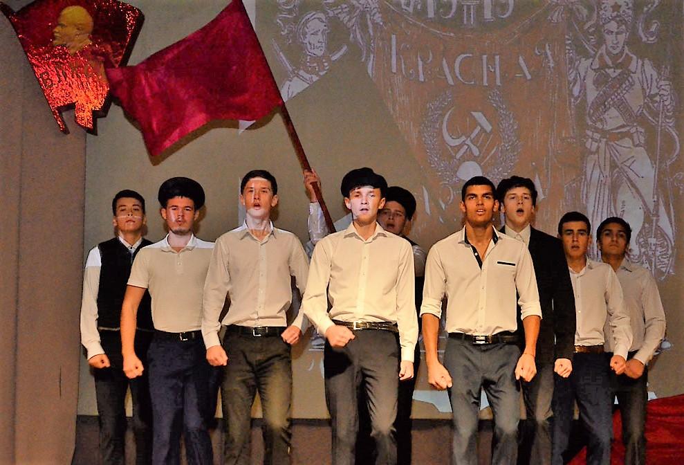 комсомол концерт